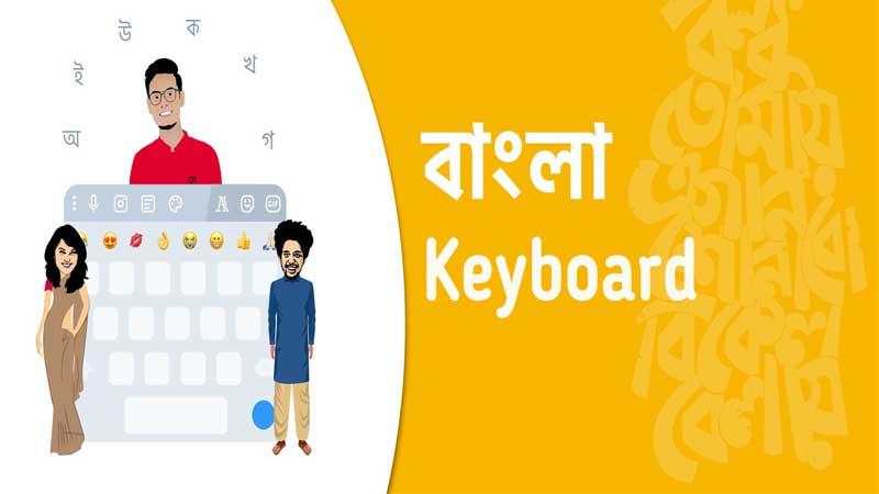 Bangla Keyboard Sticker Apps